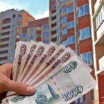 Гендиректор агрегатного завода хотел украсть 20 квартир