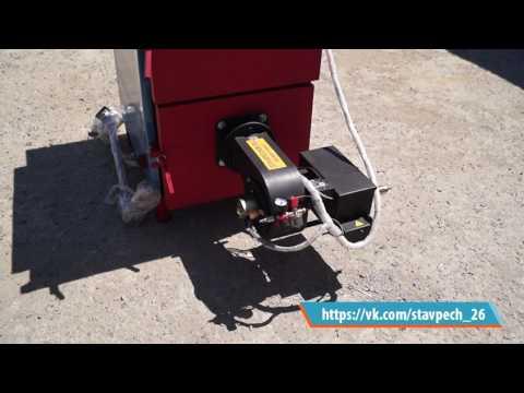котел на отработанном масле STV-комби 100 квт