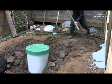 "Пристройка к дому. Установка септика ""Танк 1"" в грунт. Часть 2. Installing a septic in the ground."