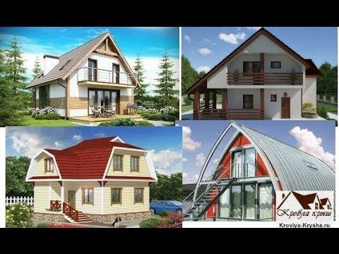Мансарда Стропильная система мансардной крыши