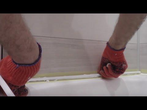 УГОЛОК НА ВАННУЮ! Как устранить зазор между ванной и стенной.