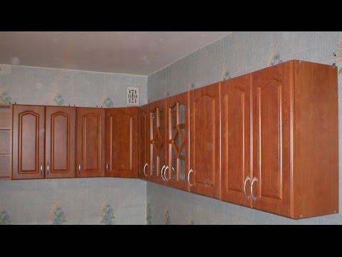 Как повесить шкафы. Подвеска кухонных шкафов на бетонную стену