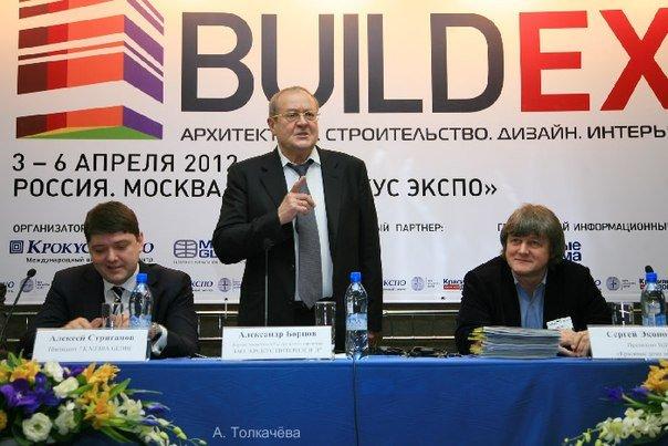 Строительно-интерьерная выставка BUILDEX'2013
