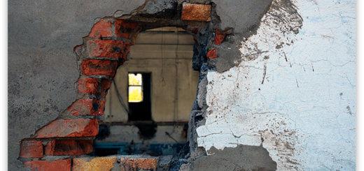 дырка в стене