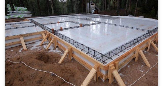 расчет бетона для монолитной плиты