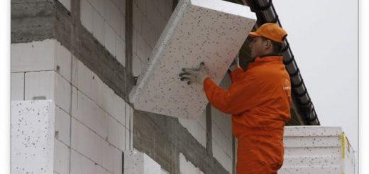 Виды утеплителя для стен снаружи
