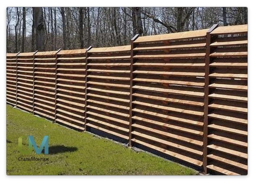 Забор-лесенка или решетка