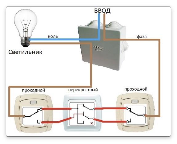 Схема подключение проходного выключателяна3 точки