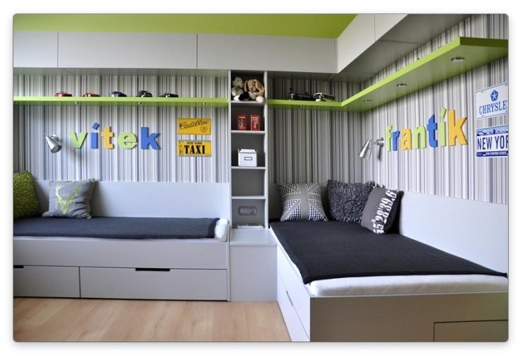 оформление комнаты для двоих