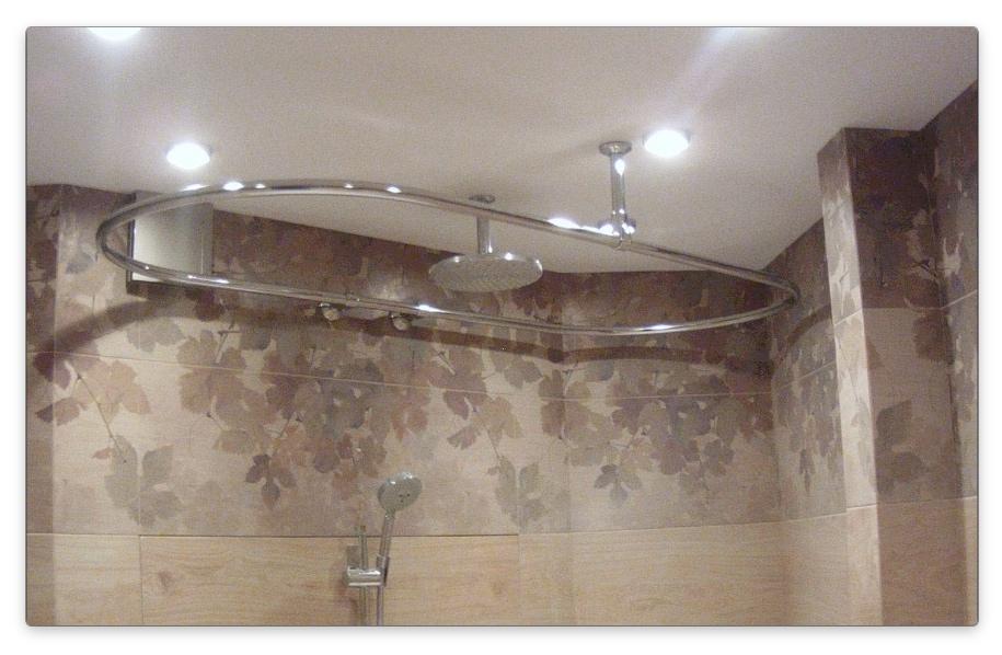 Карниз для ванной