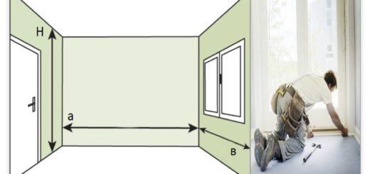 Как посчитать площадь