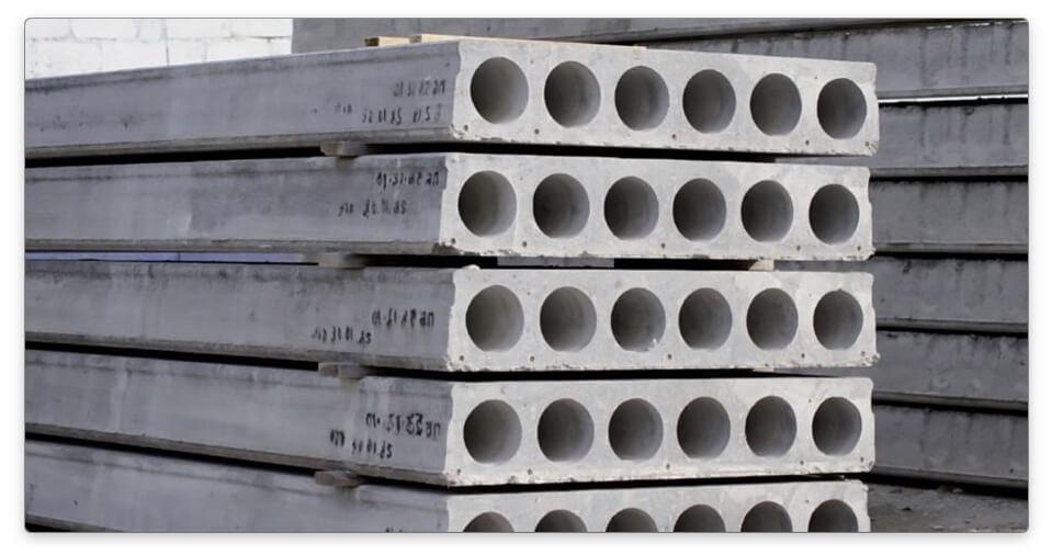 бетонные плиты